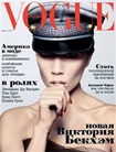 Vogue Russian Edition omslag