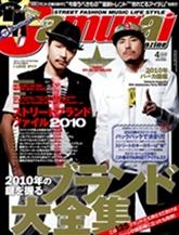 Samurai Magazine omslag