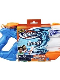 NERF, Super Soaker Twin Tide omslag