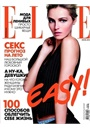 Elle (Russian Edition) omslag 2010 7