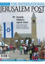 Jerusalem Post International omslag 2009 13