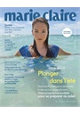 Marie Claire (French Edition) omslag 2018 7