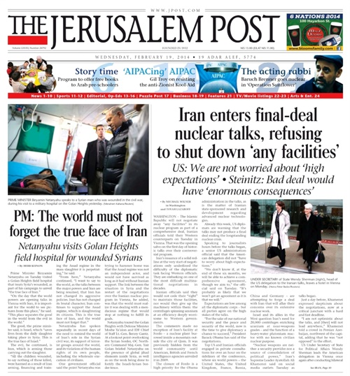 Jerusalem Post International omslag