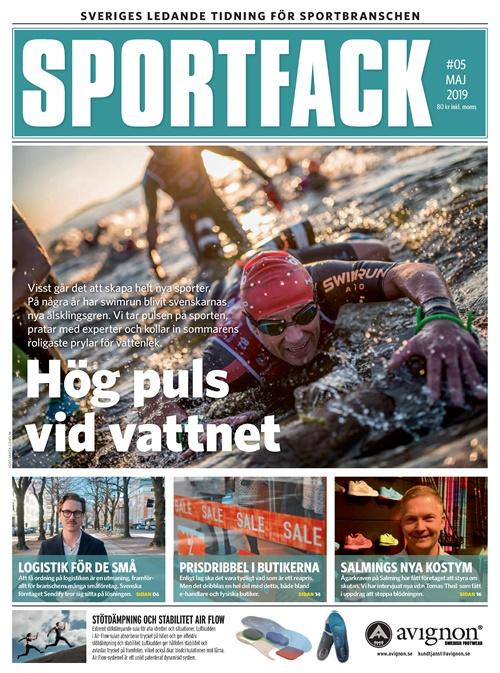 0ff7cbb6950 Sportfack prenumeration – Prenumerera på Sportfack till kampanjpris!