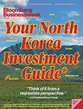 Bloomberg Businessweek omslag