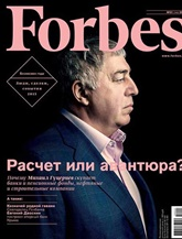 Forbes (rus) omslag