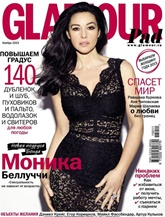 Glamour (russian Ed) omslag